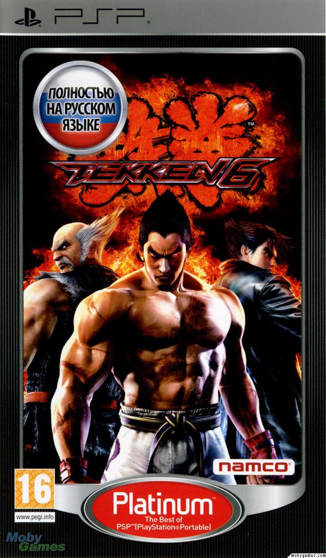 Tekken для psp